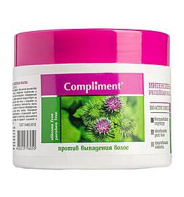 Интенсивная репейная маска против выпадения волос Compliment 300 мл.
