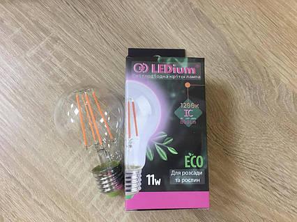 Лампа светодиодная Фито 11 Ватт Е27 А60 LEDium
