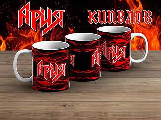"""Чашка Ария """"Red Illusion"""""""