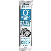Батончик кокосовий в шоколадній глазурі 40 г