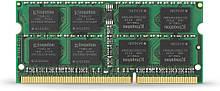 Оперативная память Kingston SODIMM DDR3 8GB 1600MHz PC3-12800 KVR16S11/8 (389070)