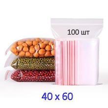 Пакеты с замком зип-лок 40х60 мм (100шт)