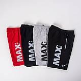 Мужские трикотажные шорты Nike, светло-серого цвета., фото 4