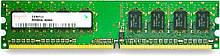 Память Hynix DDR3 8GB, 1600MHz, PC3-12800 (HMT41GU6MFR8C-PB)