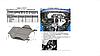 Защита двигателя  Geely CK Norma 2012-V-1,3; 1,5