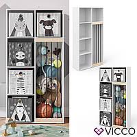 Детский шкаф для игрушек Vicco Marvin, 72x143, белый