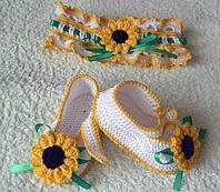 Вязанные пинетки и повязки для новорожденных