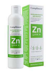 """Бальзам-маска для волос от всех видов перхоти """"Zn ЦИНК+"""" Compliment 200 мл."""