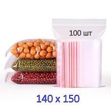 Пакеты грипперы зип-лок 140х150 мм (100шт)
