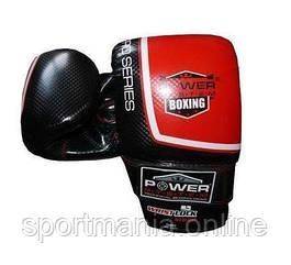 Снарядні рукавички, битки Power System PS 5003 Bag Gloves Storm Black/Red S