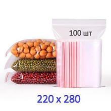 Пакеты с зип-застежкой 220х280 мм  (100шт)