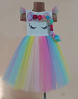 Платье Единорог