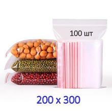 Пакеты зип-замком 200х300 мм (100шт)
