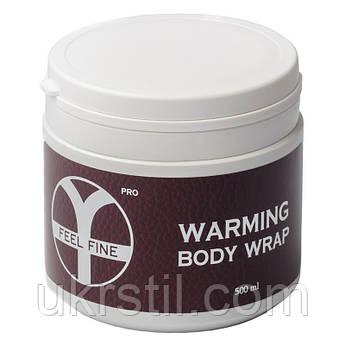 Согревающее антицеллюлитное обертывание Warming Body Wrap Feel Fine