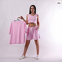 Костюм женский летний тройка трикотажный оверсайз свободный розовый 42-52