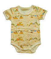 Боді для дівчинки з коротким рукавом Оранжевий верблюд 503 жовтий 56-68