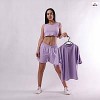 Костюм-тройка женский летний футболка топ и шорти трикотажный оверсайз свободный лиловый 42-52