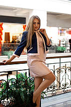 Розовое платье | Ирма lzn, фото 3
