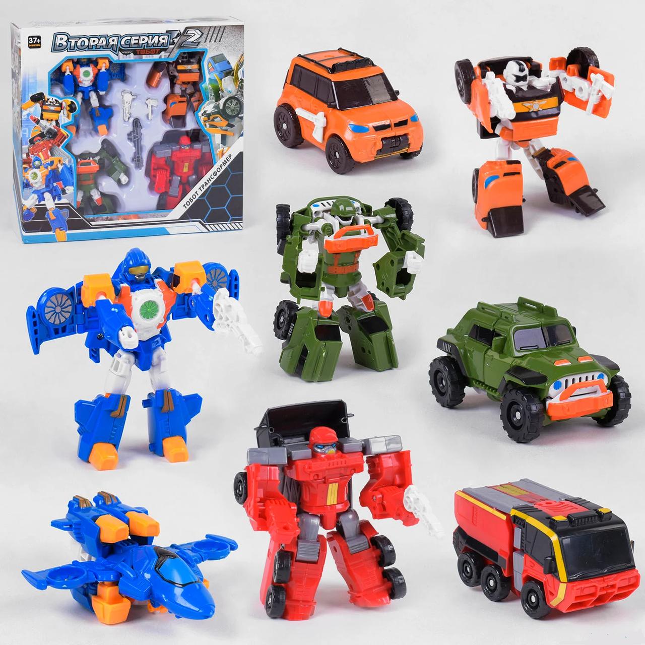 Набір трансформерів Тобот міні 4 в 1 Іграшка-трансформер Tobot 4 в 1 Tobot До Вулкан Маг Позашляховик