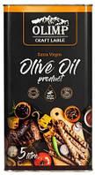 Оливковое масло Olimp Extra Virgin Olive Oil Product, 5л (Греция)