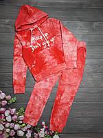 """Спортивний костюм юніор з написом на дівчинку 128-152 см (3 цв) """"BOSCO"""" недорого від прямого постачальника"""