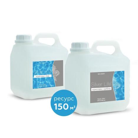 «Silver Life» Срібний бактерицидний комплекс для басейнів (Ресурс 150м3)