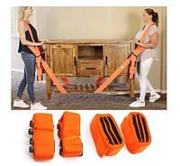 Грузоподъёмные ремни для переноски мебели CARRYFURNISHINGS EASIER