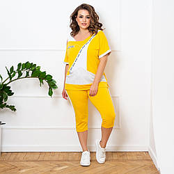 Женский прогулочный костюм: футболка с открытым плечом и бриджи, спорт стиль, батал большие размеры