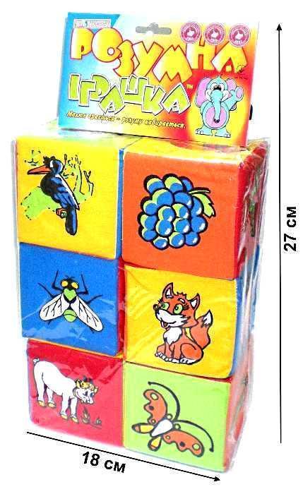 "Развивающие мягкие кубики Розумна іграшка ""Живий світ"",6 шт., Живой мир"