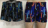 """Плавки купальні шортиками чоловічі з принтом розміри XL-4XL (2цв) """"ZIMALETTO"""" недорого від прямого постачальника"""
