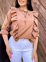 Женская блуза с вертикальной рюшей, фото 1