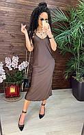 Стильное женское платье-комбинация р S,M,L Цвета