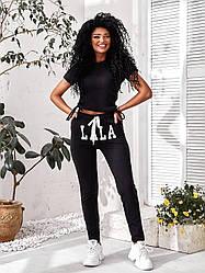 Молодежные женские стильные спортивные штаны, с карманами и надписью спереди
