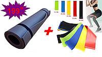 2в1 Фітнес килимок + Набір фітнес-резинок LaViAnNa Фитнес коврик фитнес резинки