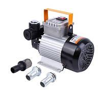 Насос для перекачки дизтоплива 220 Вольт 60 л/мин.