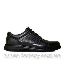 Мужские туфли Bumer 20 (Бумер обувь мужская)