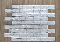 """Пластикова 3д панель Регул преміум """"цегла крафт"""" 896 * 642 мм декоративна пвх панель товщина 0,6 мм"""