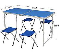 Стол для пикника усиленный с 4 стульями Folding Table 120х60х55/60/70 см, фото 1