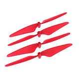 Пропеллеры лопасти винты на квадрокоптер дрон Hubsan H502E H502S H507A красные комплект 4шт, фото 2