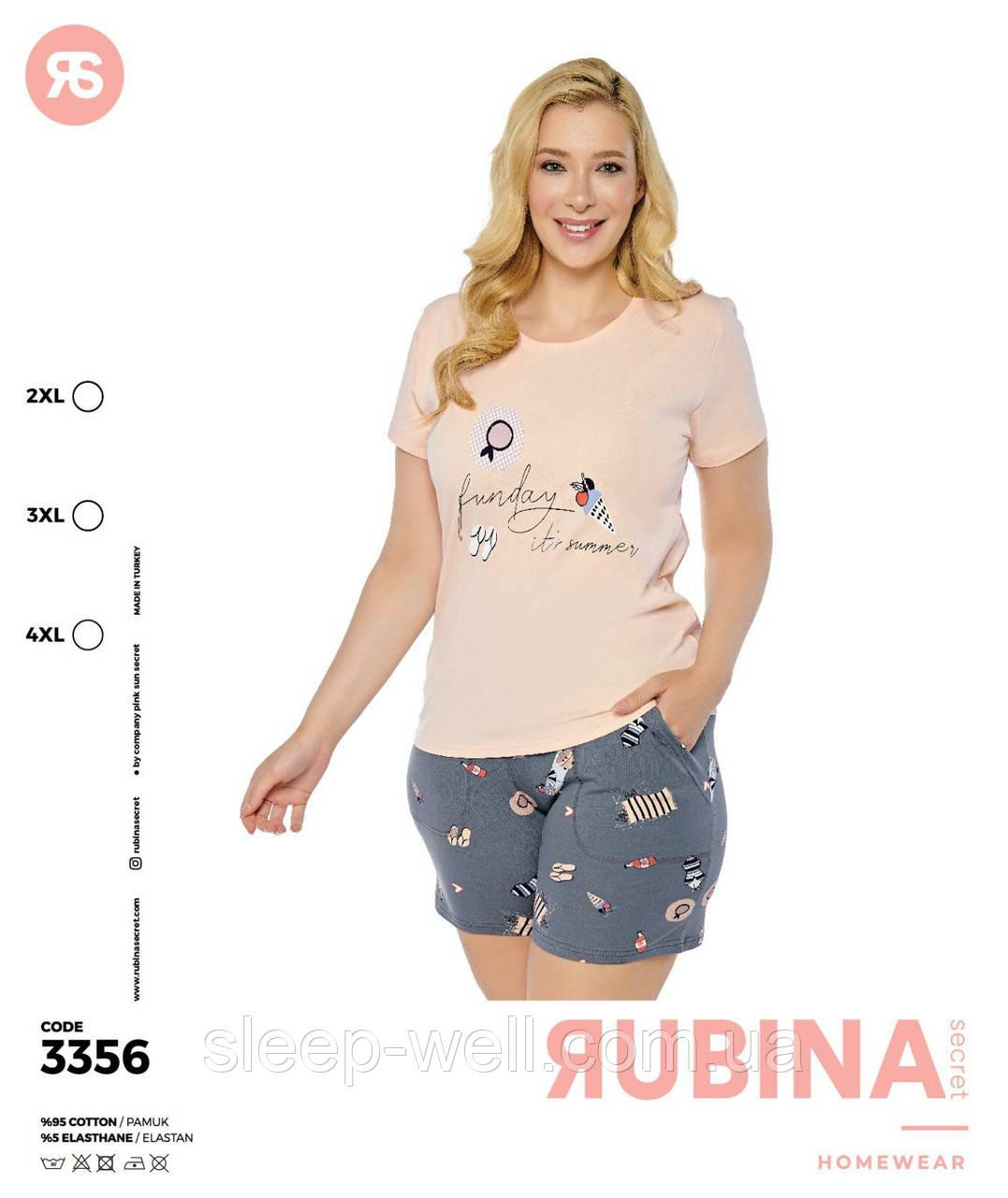 Піжама жіноча з шортами великих розмірів,Rubina 3356