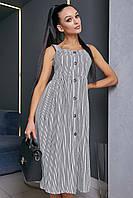 ✔️ Платье-сарафан женское с завышенной талией 42-48 размера разные расцветки