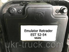 Эмулятор ретардера est 52-54 MAN (Евро 5, Евро 6)