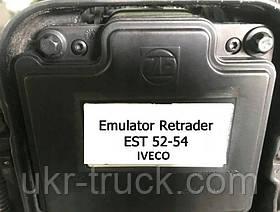 Эмулятор ретардера est 52-54 IVECO (Евро 5, Евро 6)