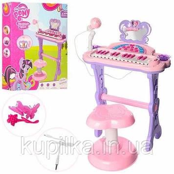Игрушечный синтезатор-пианино на ножках со стульчиком и микрофоном My Little Pony 901-613 (цвет розовый)
