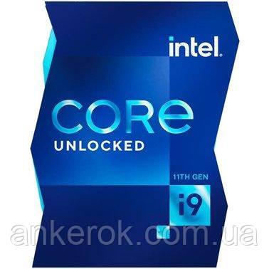 Процесор Intel Core i9-11900K (BX8070811900K)