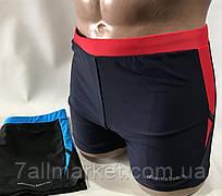 """Плавки купальні шортиками чоловічі ATLANTIS розміри 48-56 (2цв) """"ZIMALETTO"""" недорого від прямого постачальника"""