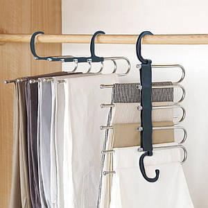 Плечики вешалки тремпеля для брюк  металлические лестница 5-ти ярусная, длина 32,5  см