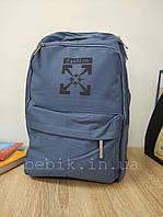 Повсякденний підлітковий рюкзак з написом Fashion