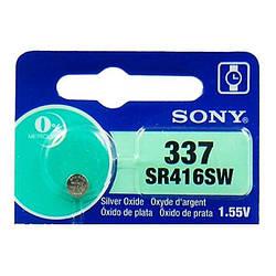 Батарейка для мікронавушника Sony 337 / SR416SW, 1,55 v