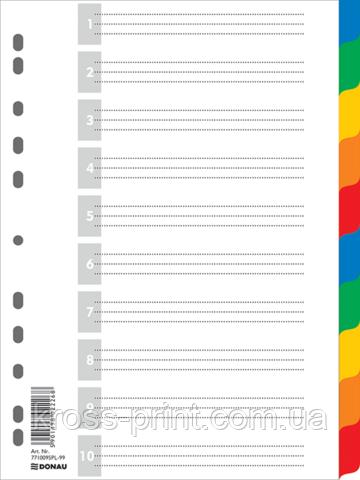 Цифровий індекс - роздільник А4, 1-10, кольоровий, з листом опису